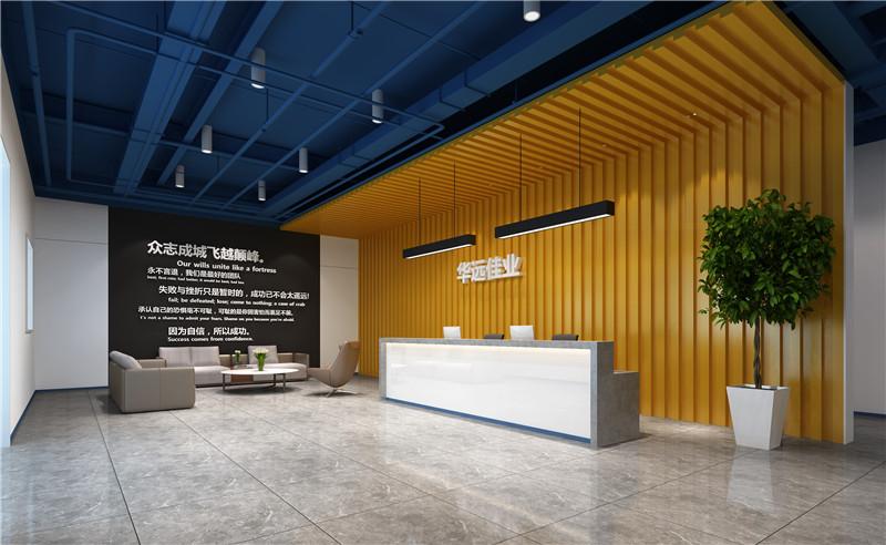 北京办公室设计,总经理办公室设计,展厅设计,开放式室